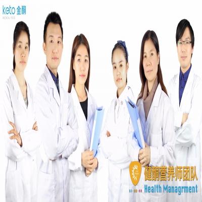 健酮生酮健康专属管理团队,做中国专业的生酮饮食