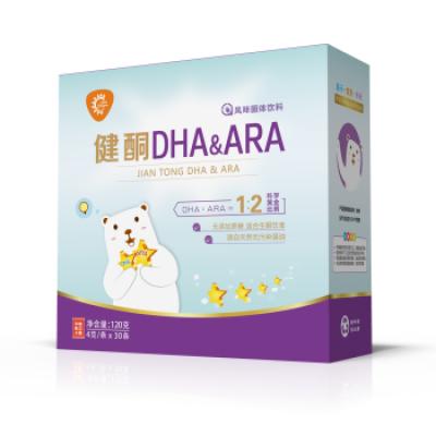 健酮DHA&ARA固体饮料