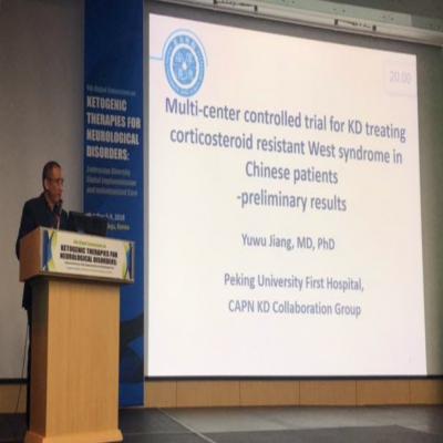 全球生酮疗法大会,中国代表团在韩国展示生酮饮食运用成果